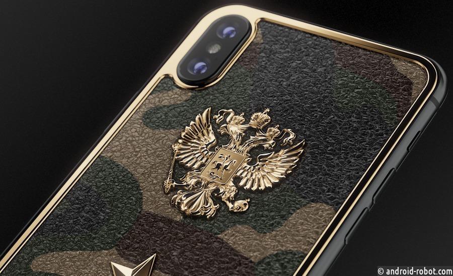 В России iPhone X «одели» в камуфляж в честь 100 лет Красной Армии