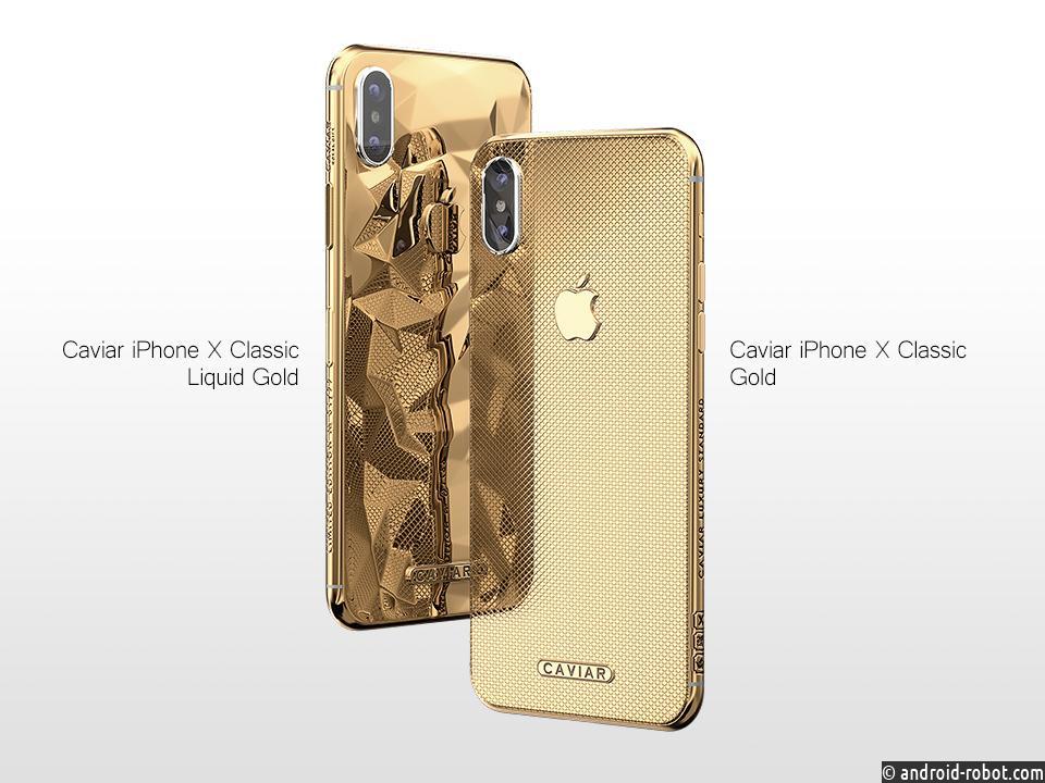 В России iPhone X вернули золотой цвет корпуса