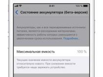 ВЮжной Корее неменее 60 000 собственников iPhone подали иск против Apple