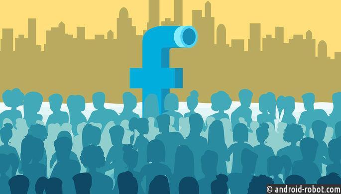 Фейсбук проинформировала обизменениях внастройках конфиденциальности платформы