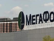 «МегаФон» привяжет мобильный счет кApple Pay и Самсунг