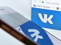 VK.COM запустил валютные переводы вбеседах
