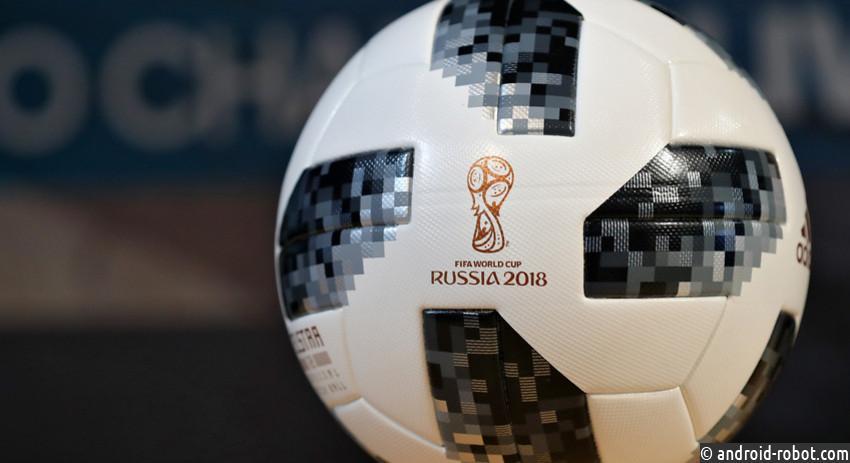 Героем первого матча Чемпионата мира пофутболу будет космический мяч