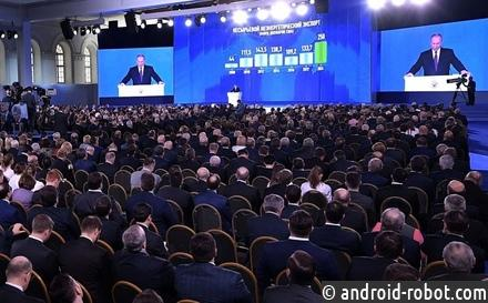 Песков призвал обратить внимание натему развития впослании Владимира Путина