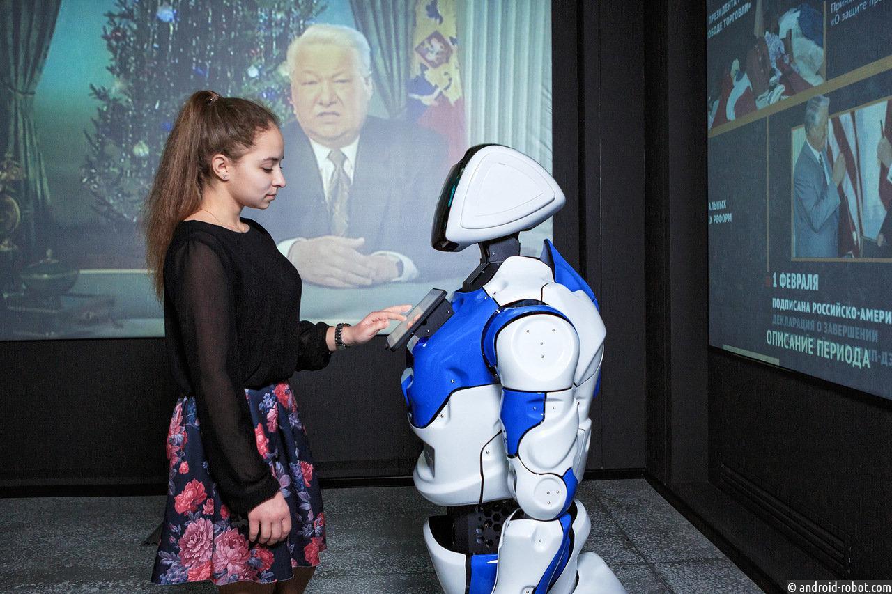 В Перми робот будет рассказывать об истории России