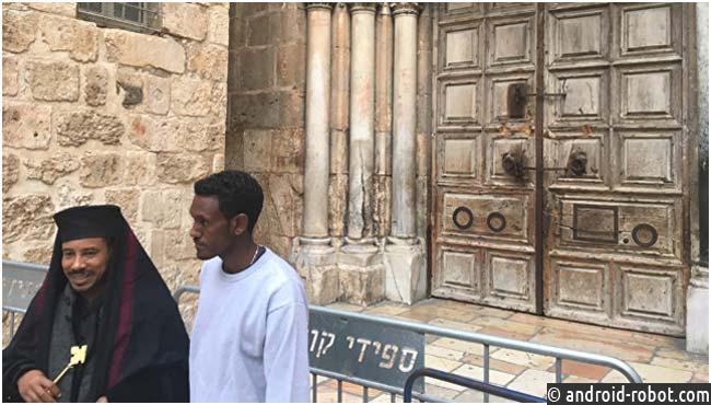 Мэрия Иерусалима желает взыскать сцерквей около 200 млн. долларов