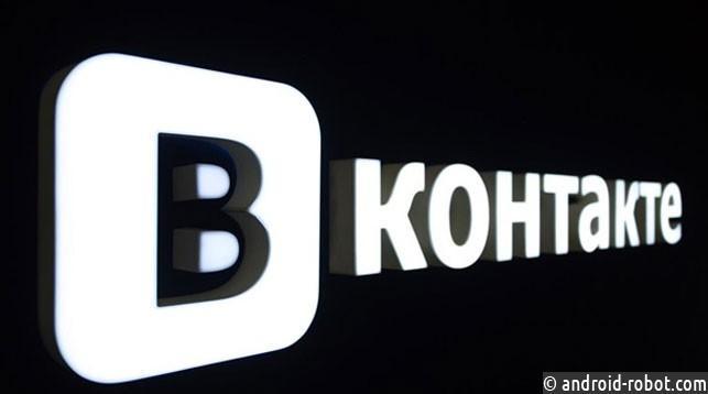 Сейчас в«ВКонтакте» доступна темная тема