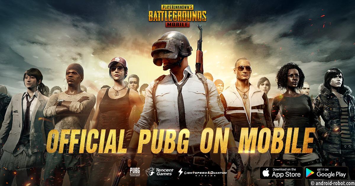 Игра PlayerUnknown's Battlegrounds выходит на мобильных устройствах