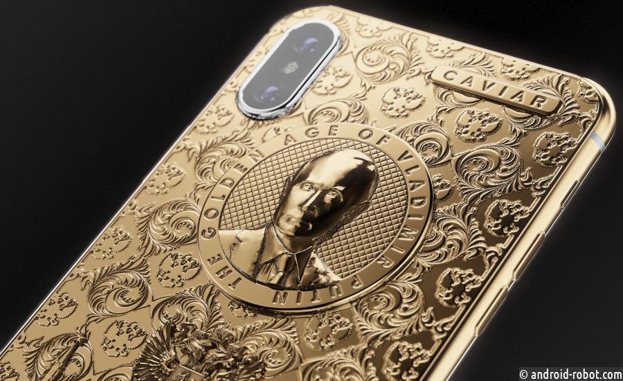 Caviar представляет лимитированный тираж iPhone X, посвященных победе Путина