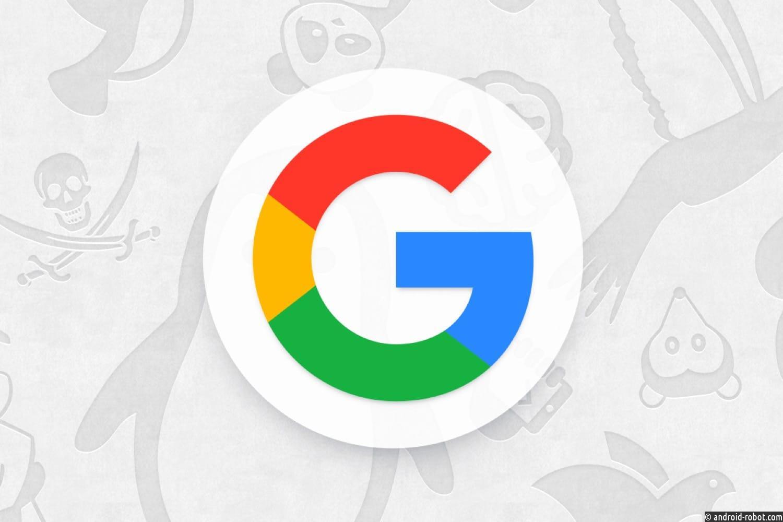 Google запускает сервис Song Maker для записи музыки прямо вбраузере