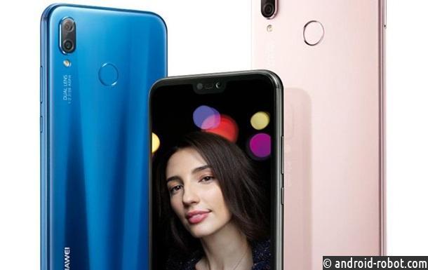 Huawei Nova 2 Lite получил дисплей 2:1 ивосьмиядерный Snapdragon 430