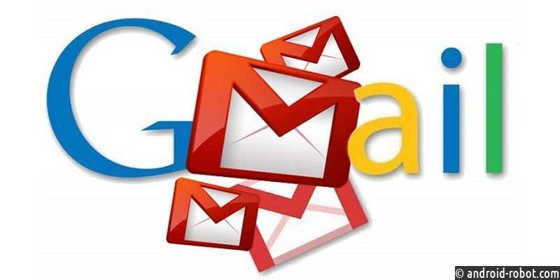 Пользователям Gmail приходит спам отних самих