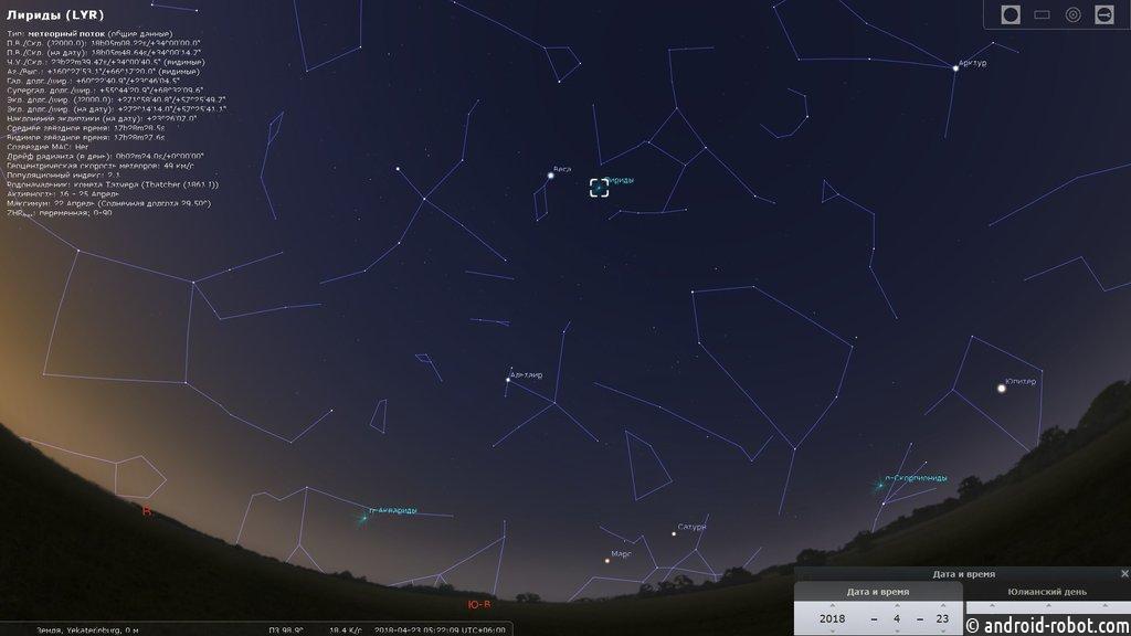 Вночь на22апреля жители России могут увидеть метеорный поток Лириды