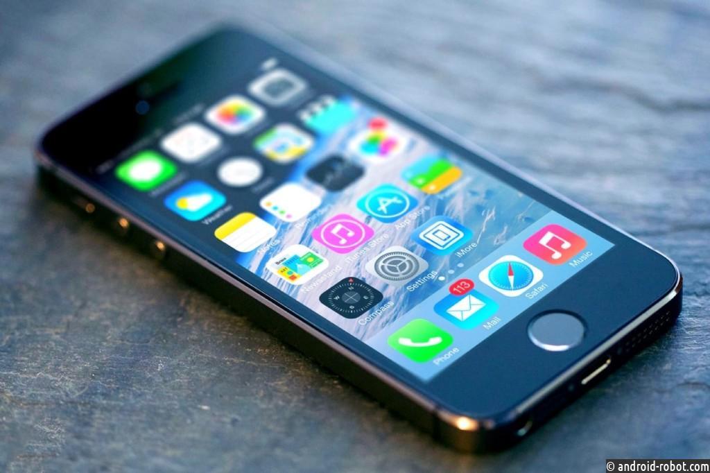 IPhone 5s обновиться доiOS 12
