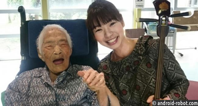 Ввозрасте 117 лет скончалась старейшая жительница планеты