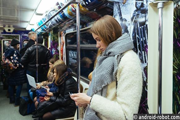Оператор Wi-Fi вмосковском метро выложил вобщий доступ личные данные