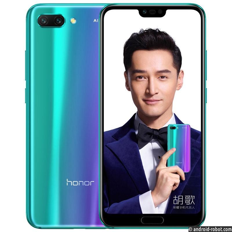Honor 10 представлен официально: чипсет Kirin 970 идвойная камера сИИ
