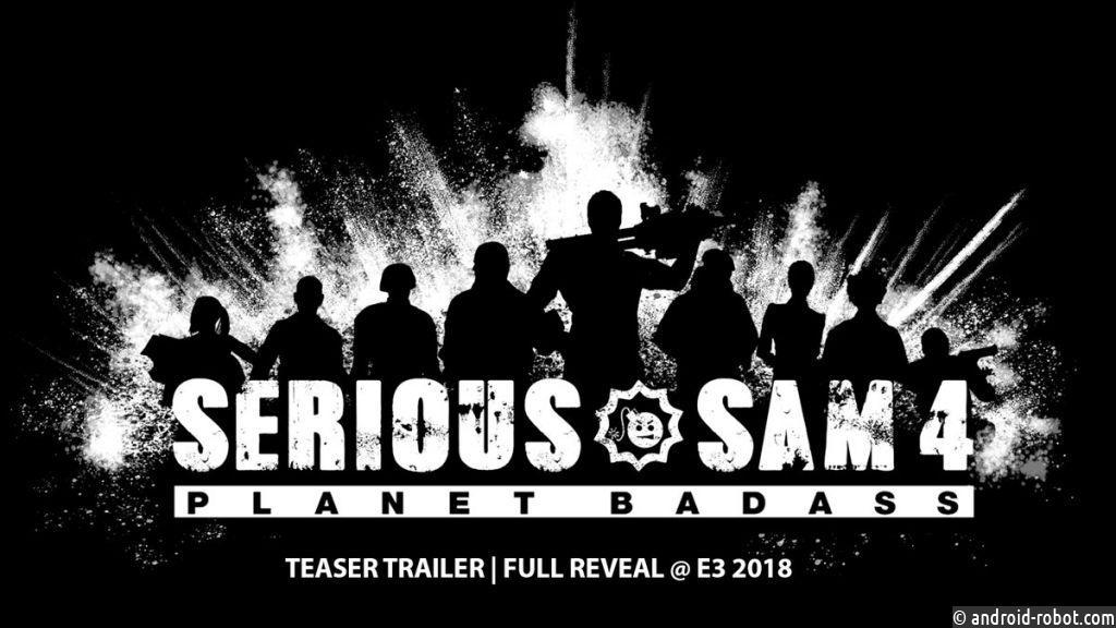 Появился первый тизер Serious Sam 4 изасветилась страница вSteam