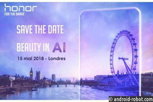Huawei Honor 10 AI