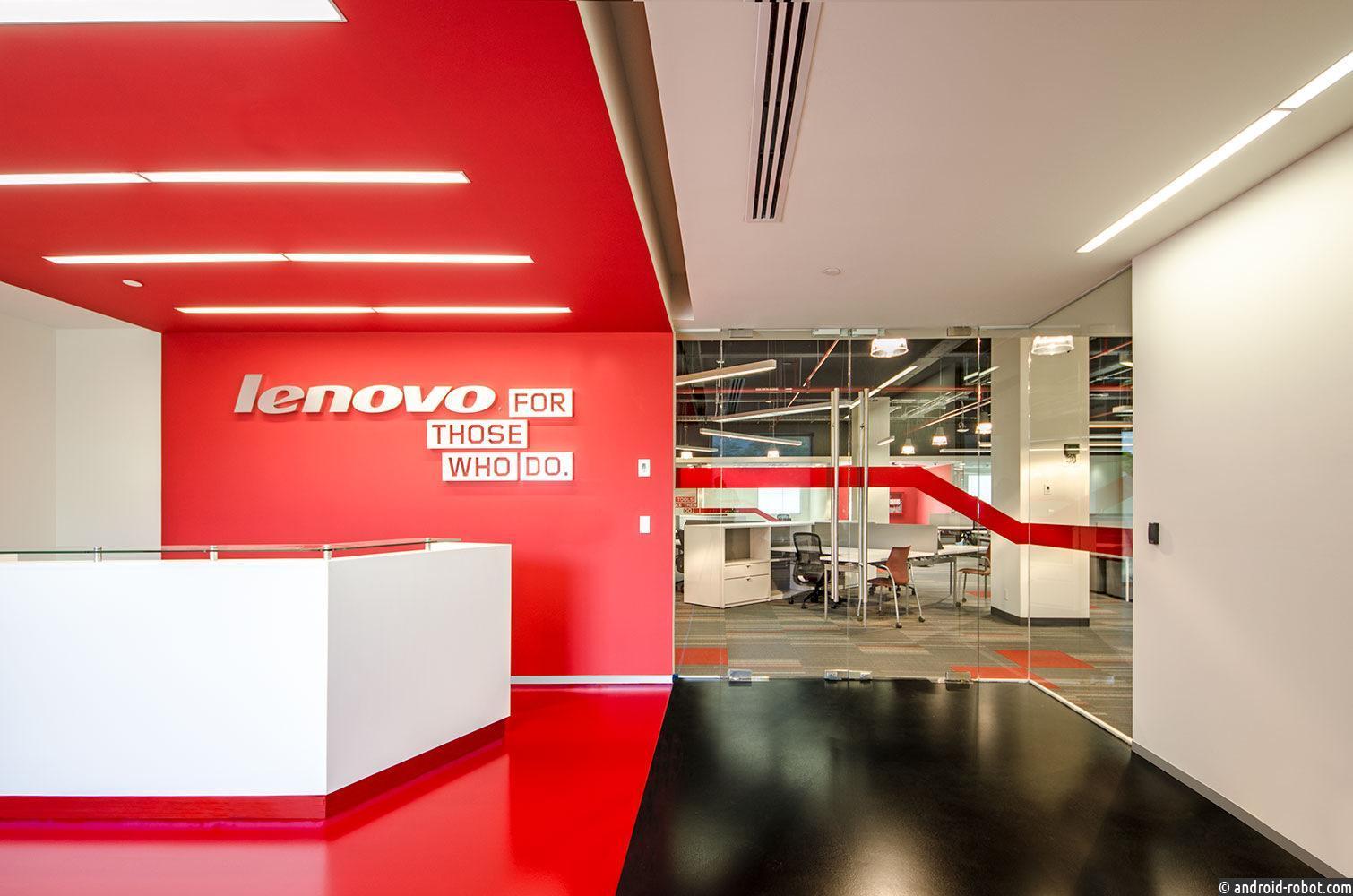 Компания Lenovo закрывает мобильное подразделение вВосточной Европе