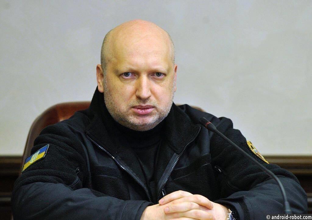 Турчинов анонсировал совещание СНБО посанкциям против РФ