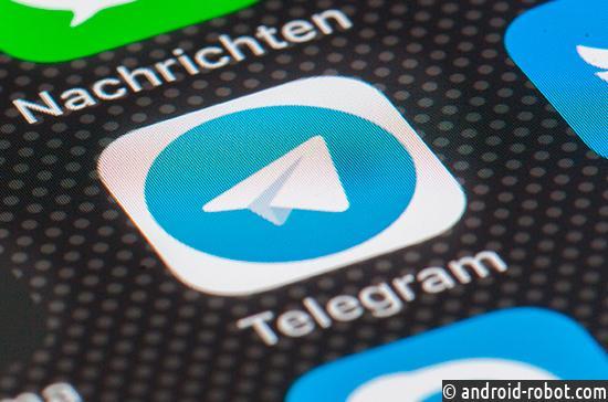 Telegram Xпропал изApp Store в РФ
