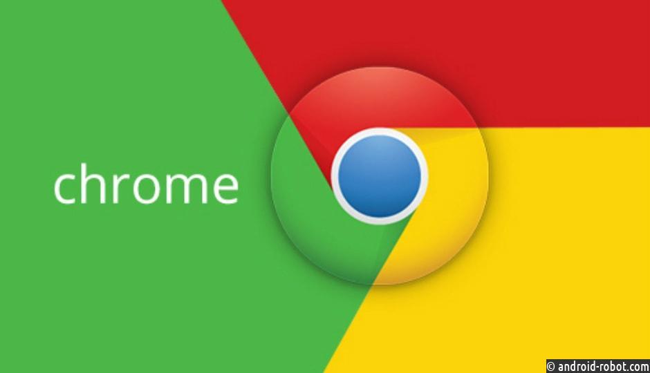 Google запретит все расширения Chrome для майнинга