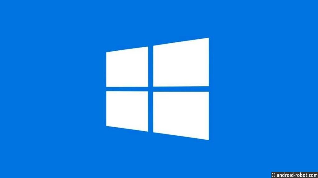 Microsoft объявила дату выхода обновления Windows 10 April 2018 Update