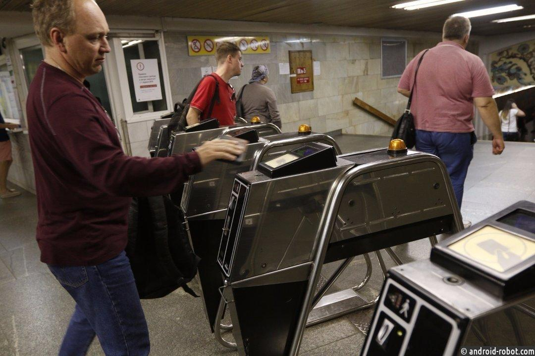 Google высоко оценил проект оплаты проезда вКиевском метро
