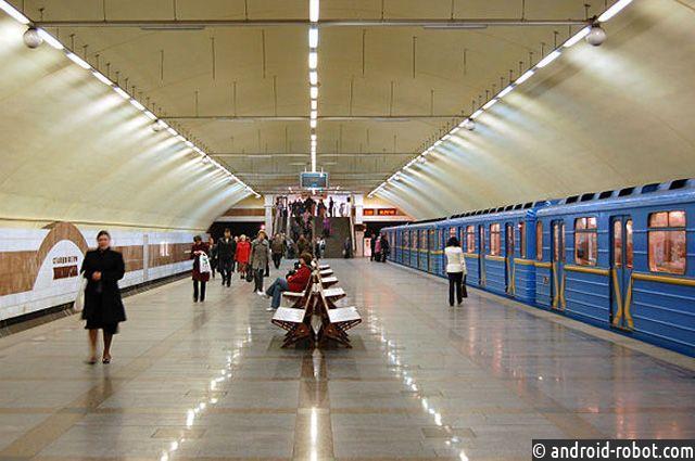 Google признал проект оплаты вкиевском метро одним изсамых прогрессивных