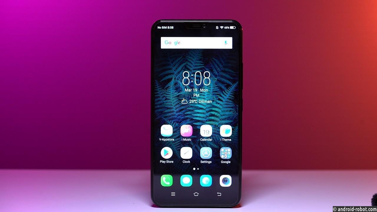 Vivo Y83A— смартфон, вкотором разрешение экрана безумно отстает отразмера диагонали