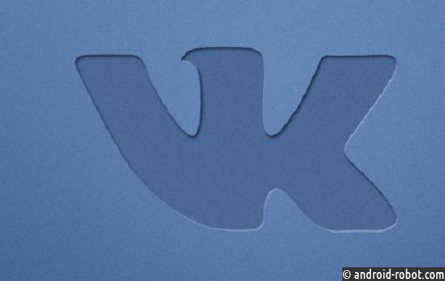 «ВКонтакте» запустит платформу подкастов для прослушивания налюбых устройствах