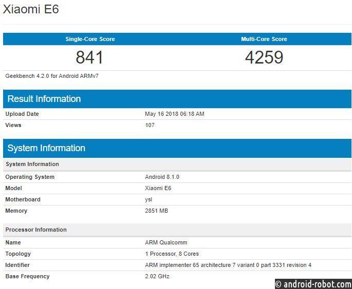Вбенчмарке появилось новое бюджетное устройство Xiaomi StRaKz