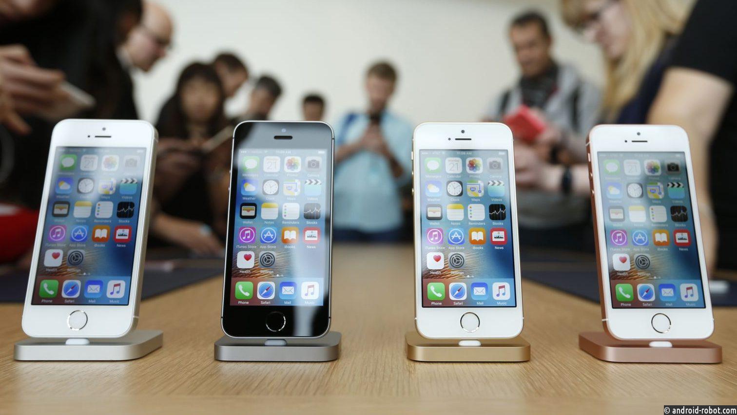 Специалисты пояснили причину резкого снижения стоимости iPhoneSE