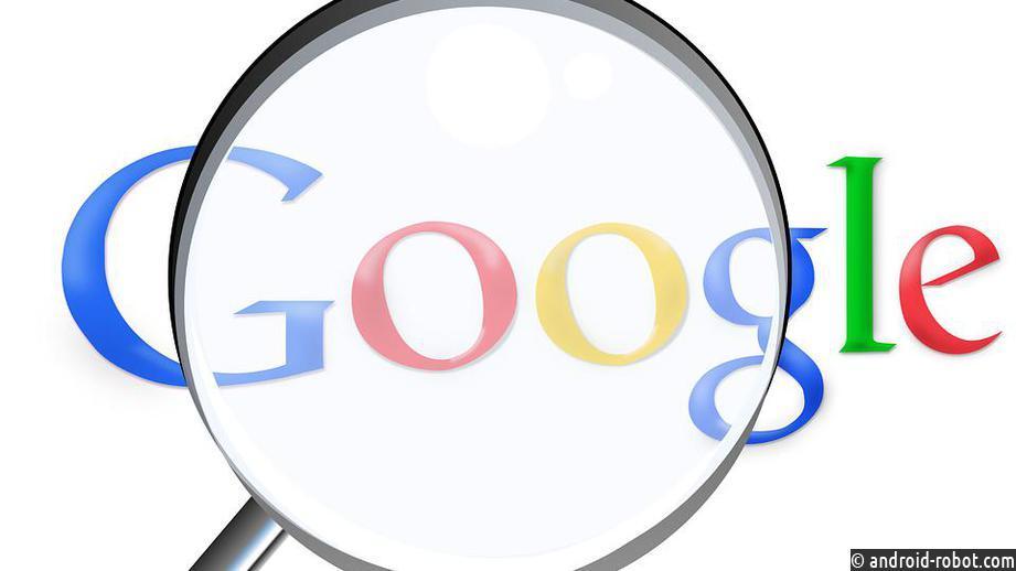 Юзеры из Российской Федерации докладывают осбоях вработе Google