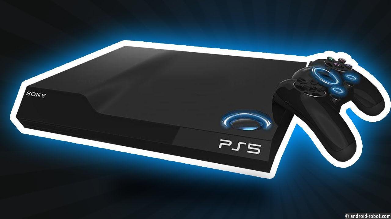 PS 5 может появиться в 2020-ом году