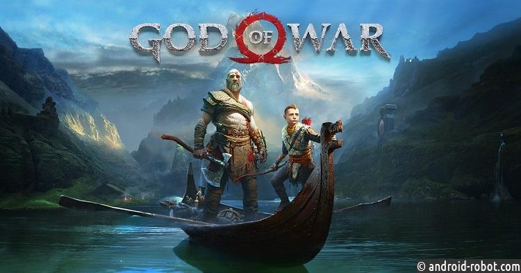 Новая часть игры God ofWar стала самой продаваемой для PS4