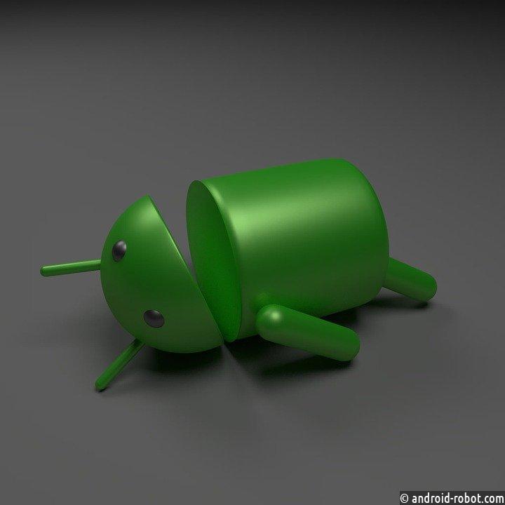 Найден высокоскоростной способ взломать смартфон на андроид