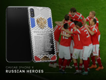 В честь победы над командой Египта, в России увековечили имена всех членов Сборной по футболу на iPhone X