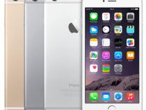 Вглобальной сети появился макет чехла для iPhone сLCD-дисплеем
