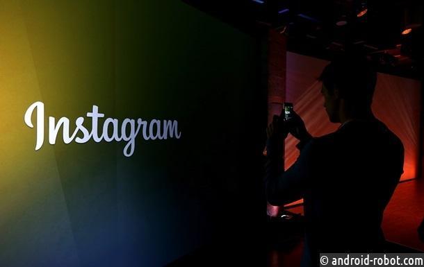В Instagram появилась еще одна функция