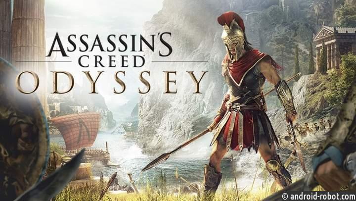 Assassin's Creed Odyssey— неменее 40 мин. геймплея