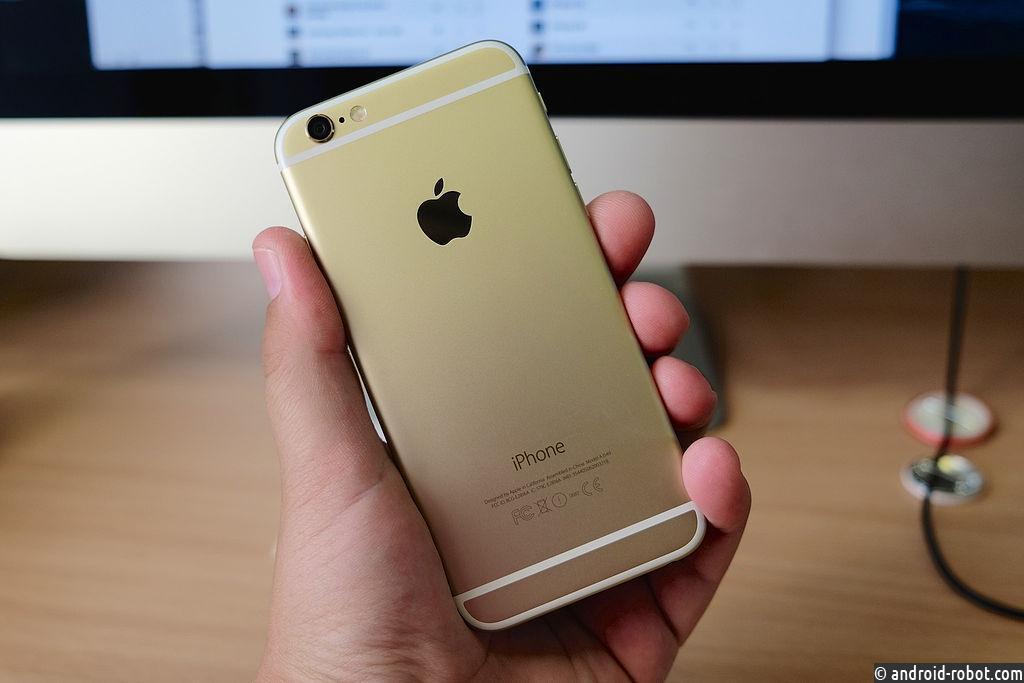 Гражданин Урала подал всуд наApple из-за ворованного телефона