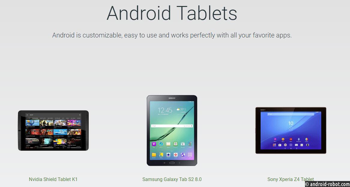 Компания Google прекратит выпускать планшеты на андроид