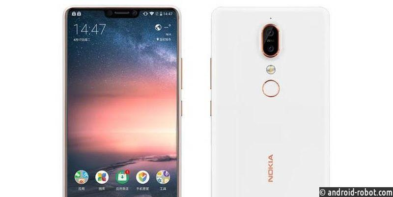 Nokia X6 Polar White