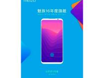 Meizu представил мобильные телефоны 16 и16 Plus