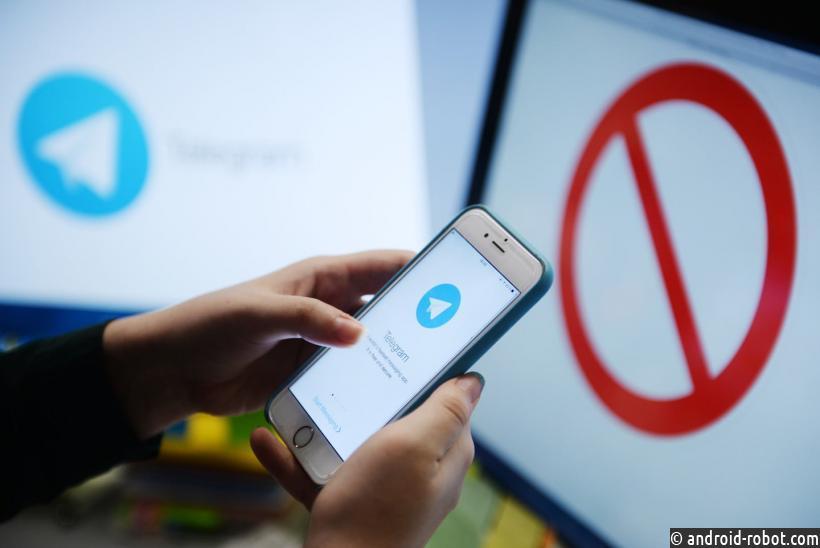 Аудитория Telegram в РФ сократилась на23% ссамого начала блокировки