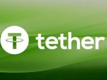 Сообщение окритической уязвимости Tether неподтвердилось