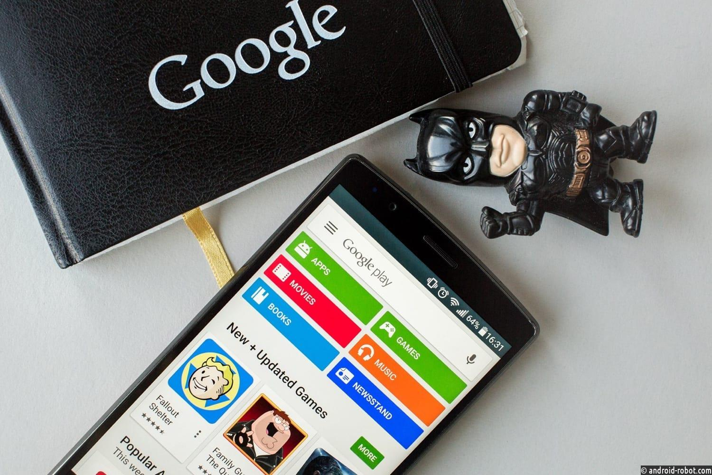ВGoogle Play найдена партия приложений для кражи банковских данных