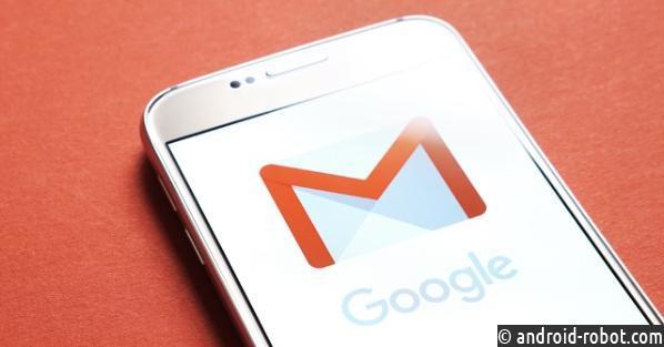 Google дает возможность сотням сторонних компаний читать личную почту пользователей